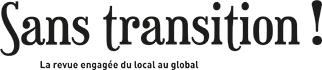 logo-sans-transition